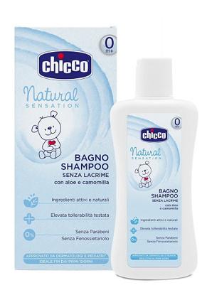 Immagine di CHICCO BAGNO SHAMPOO NATURAL SENSATION 500 ML