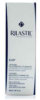 Immagine di RILASTIL EAP LIPOGEL 30 ML