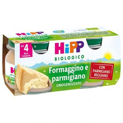 Immagine di HIPP BIO HIPP BIO OMOGENEIZZATO FORMAGGINO AI TRE FORMA G GI 2X80 G