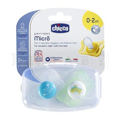 Immagine di CHICCO SUCCHIETTO MICRO BOY 0-2 MESI 2 PEZZI